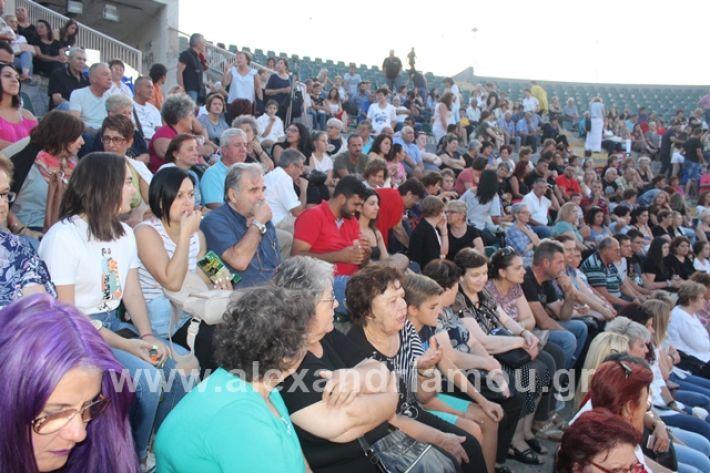 alexandriamou.gr_samaras2012