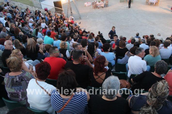 alexandriamou.gr_samaras2024