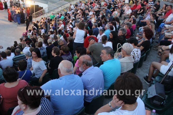 alexandriamou.gr_samaras2025