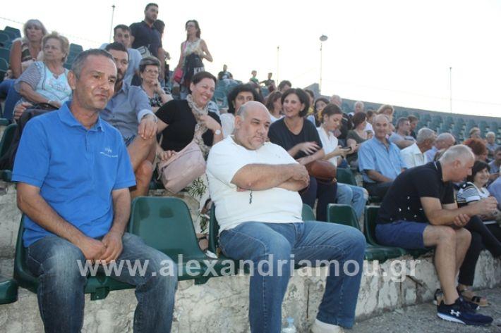 alexandriamou.gr_samaras2027