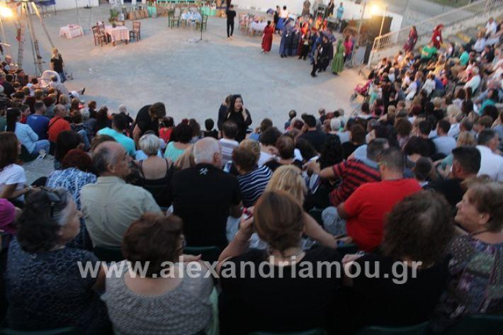 alexandriamou.gr_samaras2029