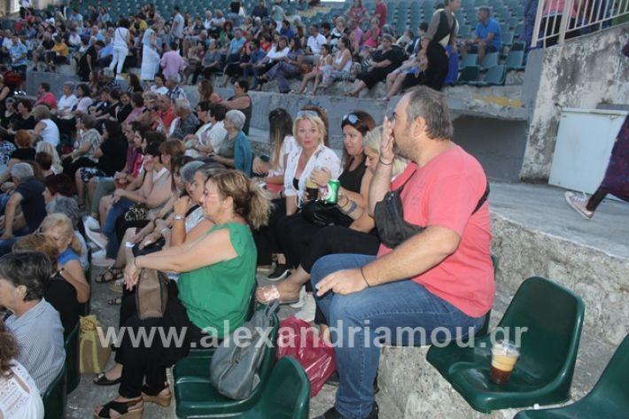 alexandriamou.gr_samaras2041