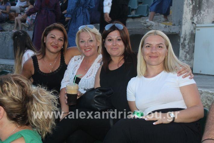 alexandriamou.gr_samaras2042