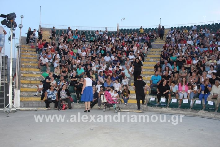 alexandriamou.gr_samaras2057