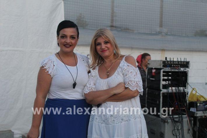alexandriamou.gr_samaras2067