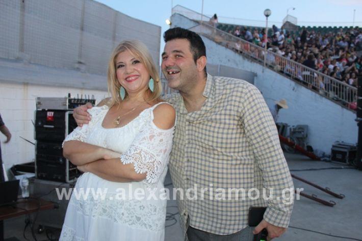 alexandriamou.gr_samaras2068