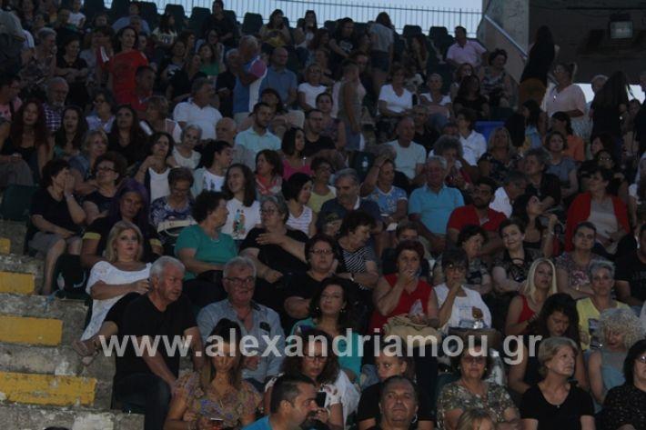 alexandriamou.gr_samaras2077