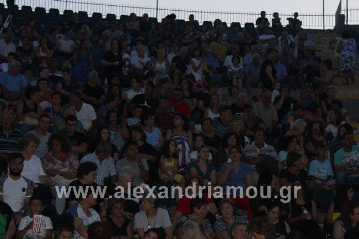 alexandriamou.gr_samaras2078