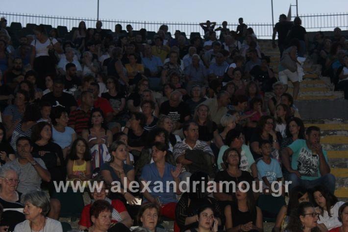 alexandriamou.gr_samaras2080