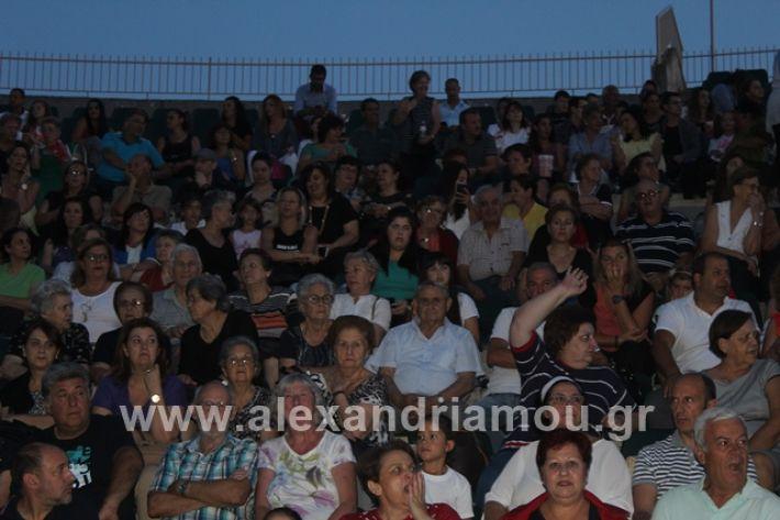 alexandriamou.gr_samaras2082