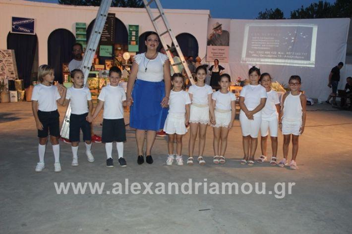 alexandriamou.gr_samaras2087