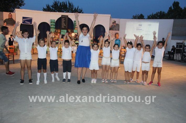 alexandriamou.gr_samaras2093
