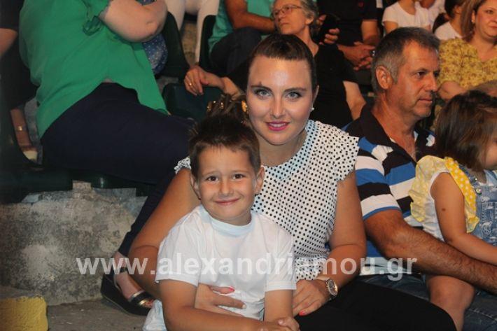 alexandriamou.gr_samaras2102