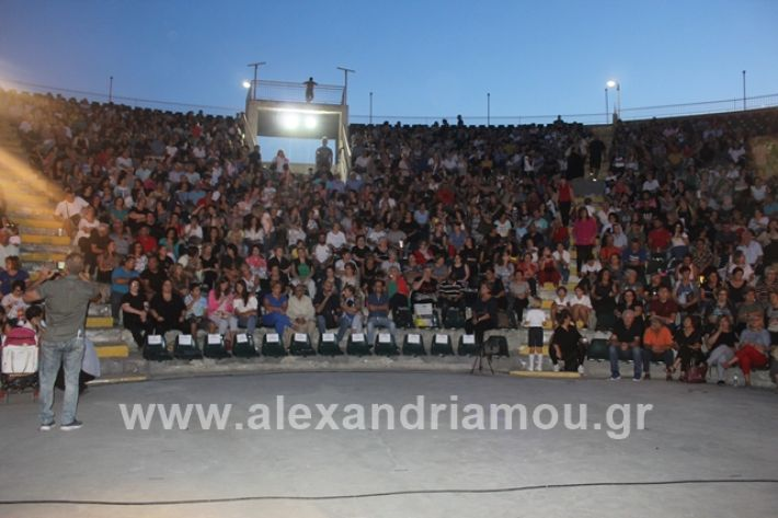 alexandriamou.gr_samaras2108