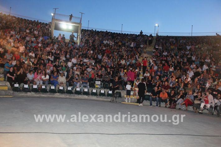 alexandriamou.gr_samaras2109