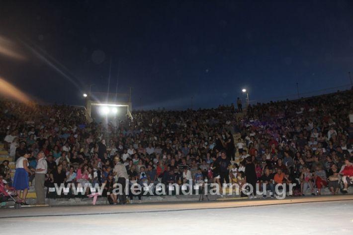 alexandriamou.gr_samaras2137