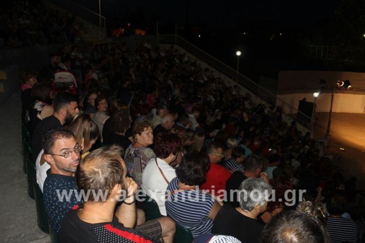 alexandriamou.gr_samaras2151