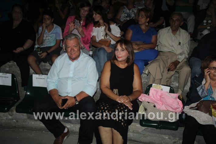 alexandriamou.gr_samaras2158
