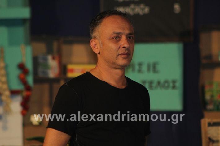 alexandriamou.gr_samaras2197