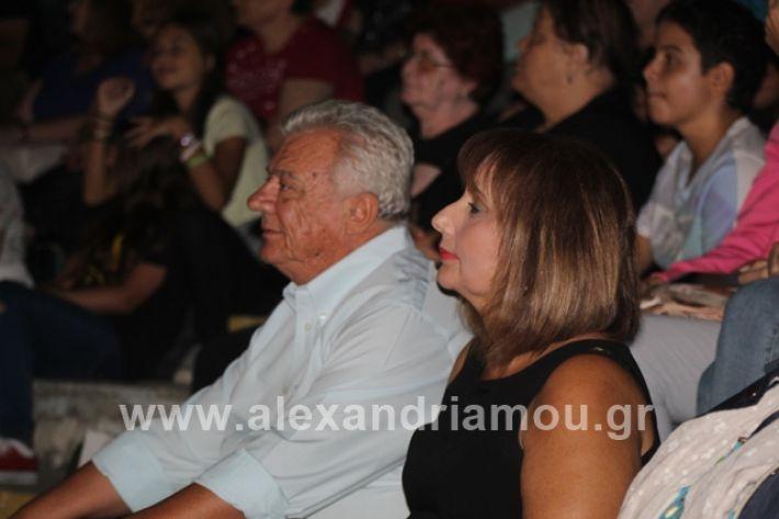 alexandriamou.gr_samaras2201