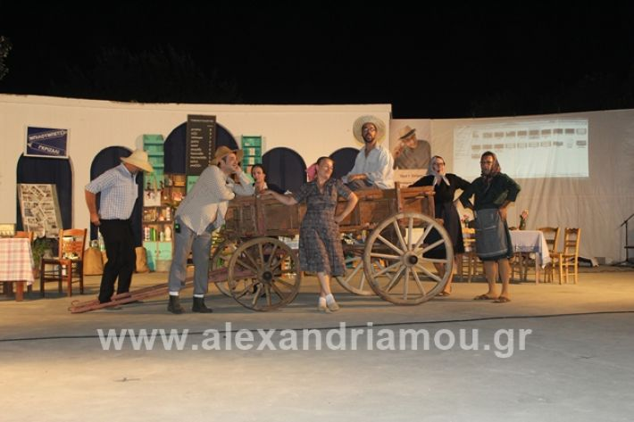 alexandriamou.gr_samaras2262