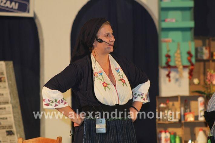 alexandriamou.gr_samaras2272