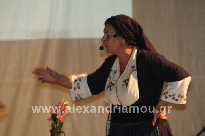alexandriamou.gr_samaras2340