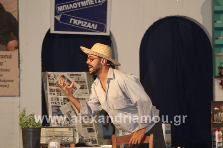 alexandriamou.gr_samaras2372