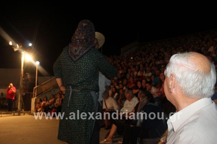 alexandriamou.gr_samaras2376