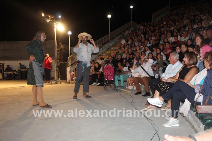 alexandriamou.gr_samaras2378
