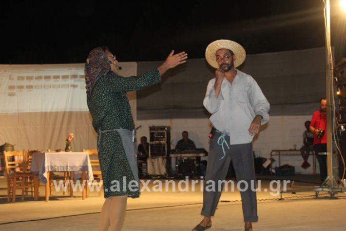 alexandriamou.gr_samaras2385