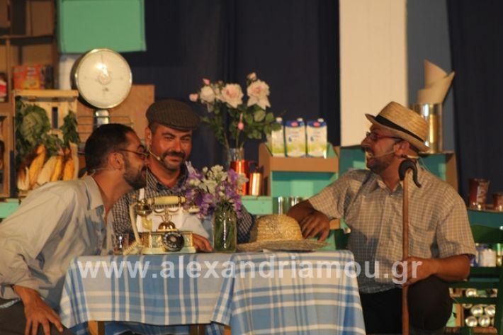 alexandriamou.gr_samaras2474