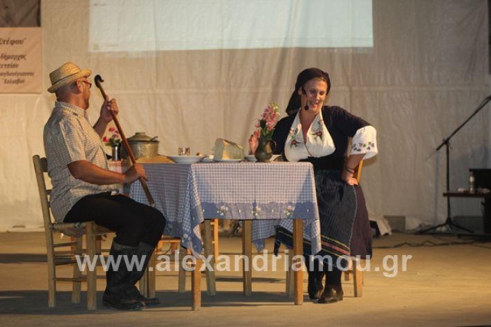 alexandriamou.gr_samaras2490