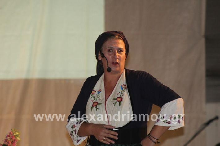 alexandriamou.gr_samaras2494