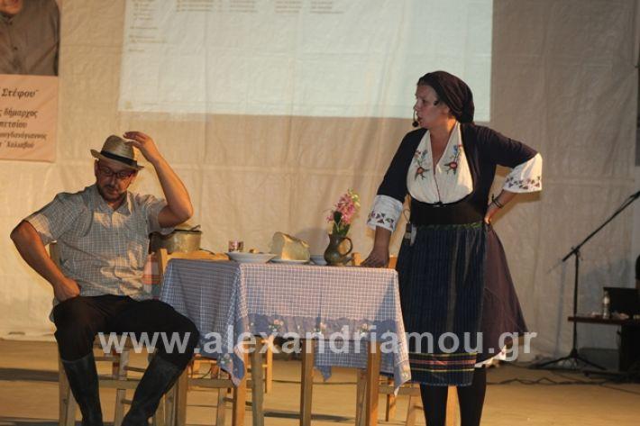 alexandriamou.gr_samaras2495