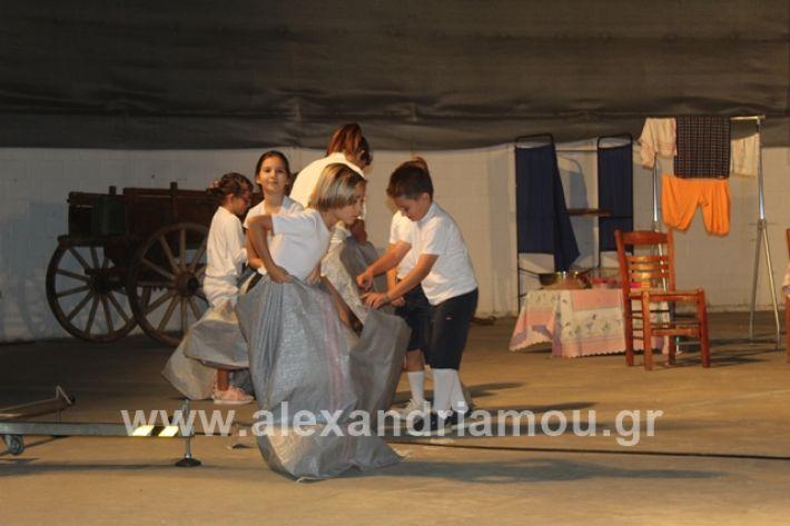 alexandriamou.gr_samaras2513
