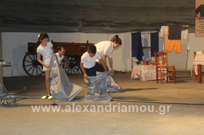 alexandriamou.gr_samaras2515