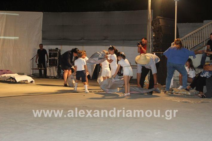alexandriamou.gr_samaras2516