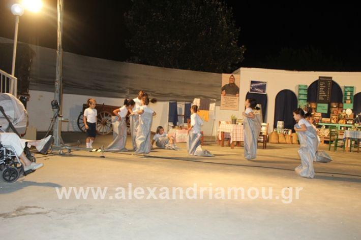 alexandriamou.gr_samaras2520