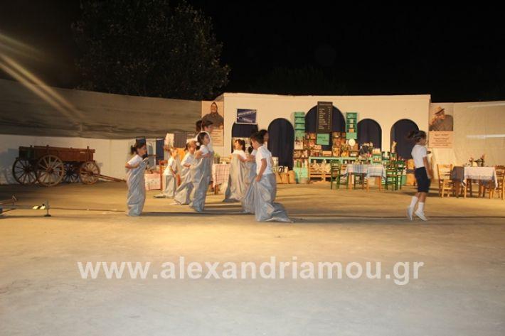 alexandriamou.gr_samaras2522
