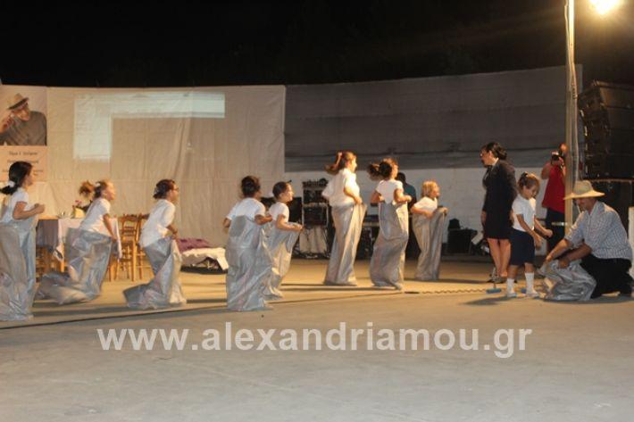 alexandriamou.gr_samaras2524