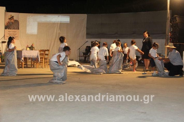alexandriamou.gr_samaras2525
