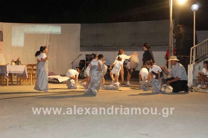 alexandriamou.gr_samaras2526