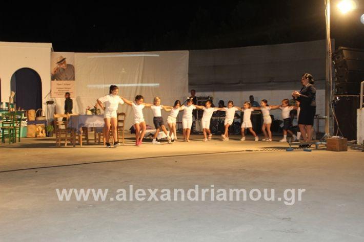 alexandriamou.gr_samaras2527