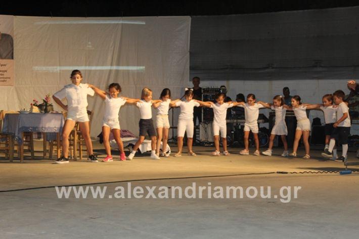 alexandriamou.gr_samaras2528