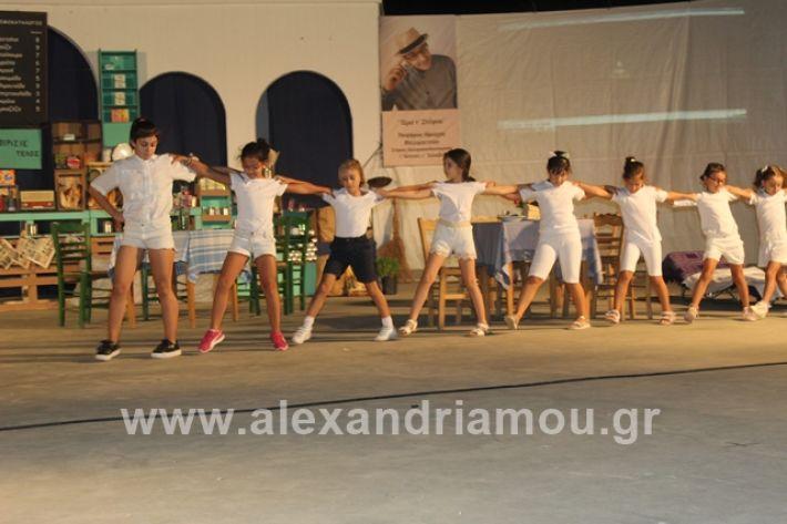 alexandriamou.gr_samaras2529