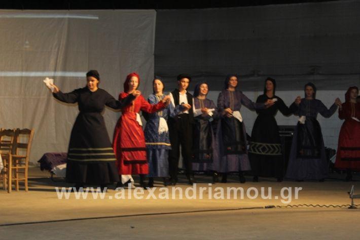 alexandriamou.gr_samaras2539