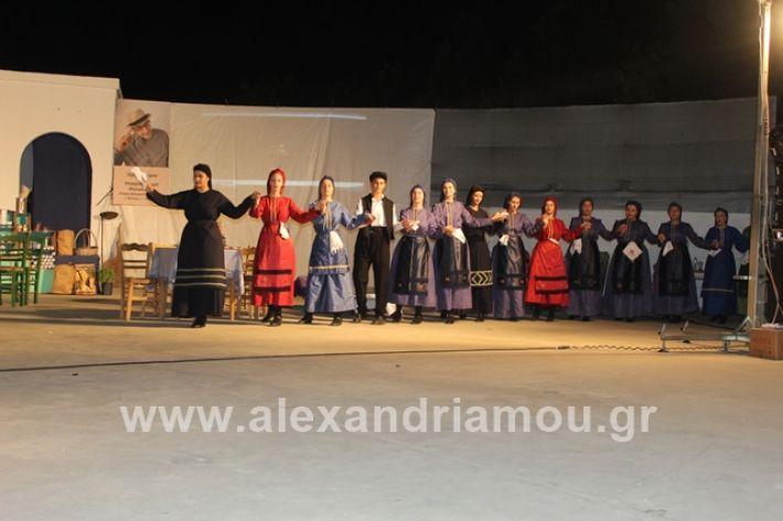 alexandriamou.gr_samaras2540