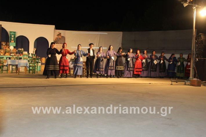 alexandriamou.gr_samaras2541