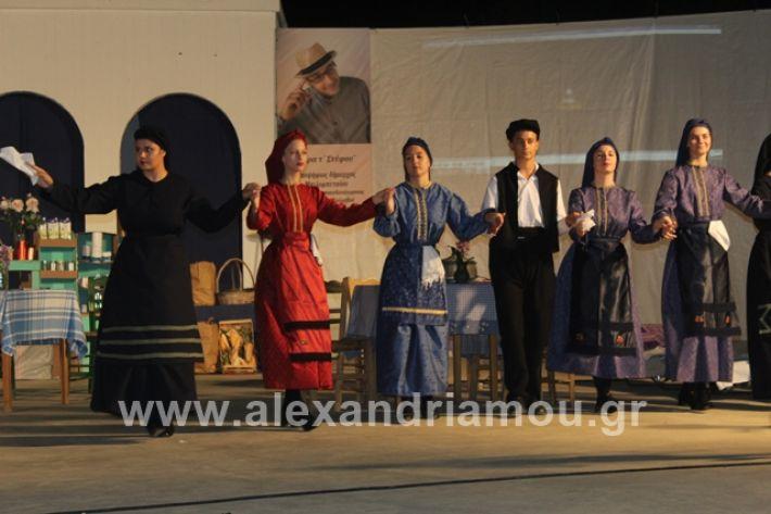 alexandriamou.gr_samaras2542